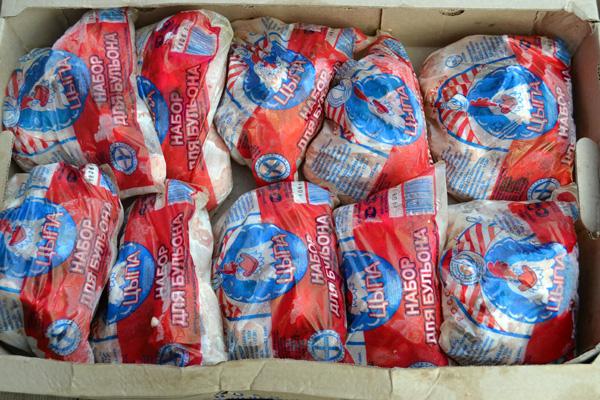 Набор куриный для бульона цыпленка бройлера